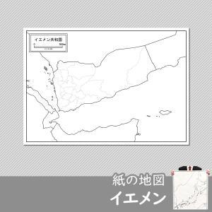 イエメンの紙の地図