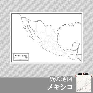 メキシコの紙の地図|freemap