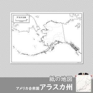アラスカ州の紙の地図|freemap