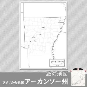 アーカンソー州の紙の地図|freemap