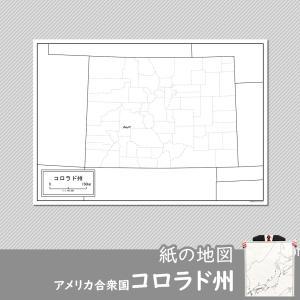 コロラド州の紙の地図|freemap