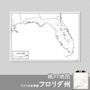 フロリダ州の紙の地図|freemap