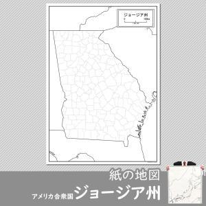 ジョージア州の紙の地図|freemap