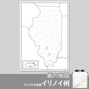 イリノイ州の紙の地図|freemap