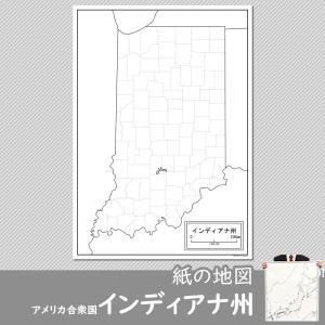 インディアナ州の紙の地図|freemap
