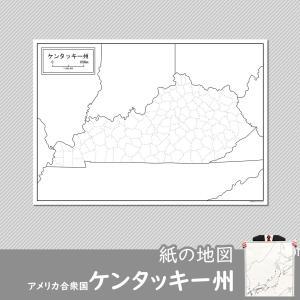 ケンタッキー州の紙の地図|freemap