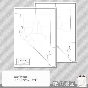 ネバダ州の紙の地図|freemap|04