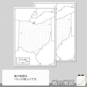 オハイオ州の紙の地図|freemap|04