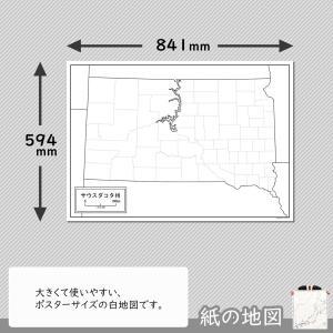 サウスダコタ州の紙の地図|freemap|02