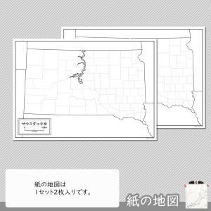 サウスダコタ州の紙の地図|freemap|04