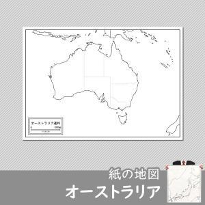 オーストラリアの紙の地図|freemap