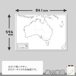 オーストラリアの紙の地図|freemap|02