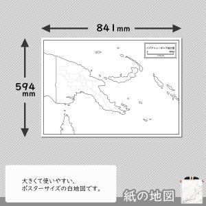 パプアニューギニアの紙の地図|freemap|02