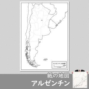 アルゼンチンの紙の地図|freemap