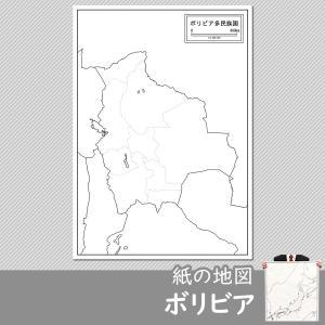 ボリビア多民族国の紙の地図|freemap