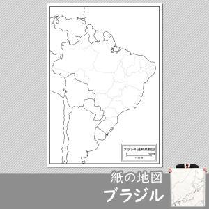ブラジルの紙の地図|freemap