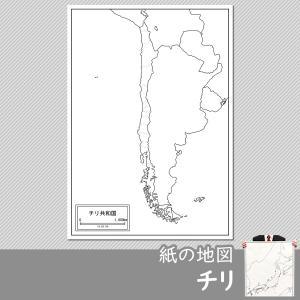 チリの紙の地図|freemap