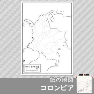 コロンビアの紙の地図|freemap