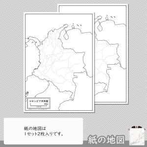 コロンビアの紙の地図|freemap|04