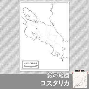 コスタリカの紙の地図|freemap