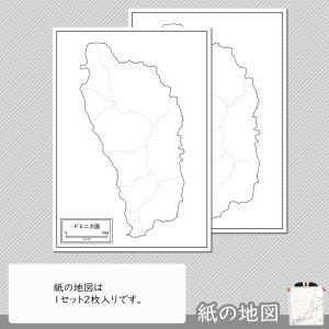 ドミニカ国の紙の地図|freemap|04