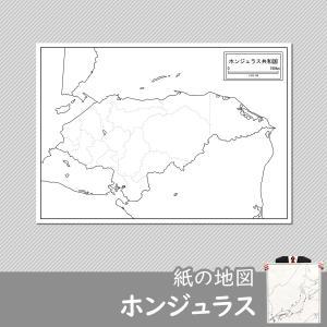 ホンジュラスの紙の地図|freemap
