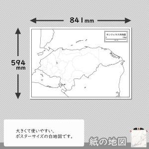 ホンジュラスの紙の地図|freemap|02