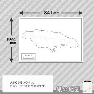 ジャマイカの紙の地図|freemap|02