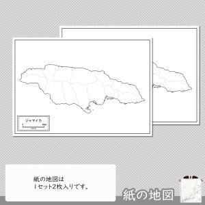 ジャマイカの紙の地図|freemap|04