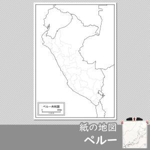 ペルーの紙の地図