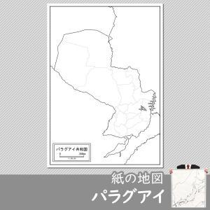 パラグアイの紙の地図|freemap