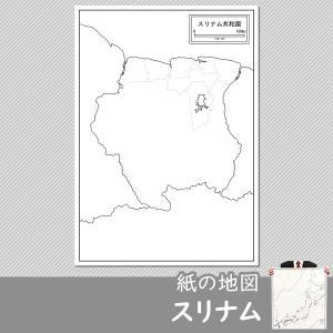 スリナムの紙の地図|freemap