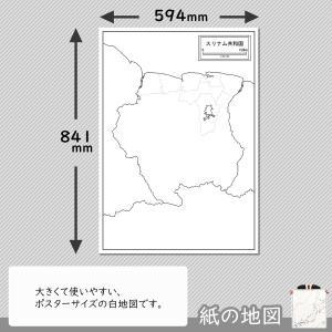 スリナムの紙の地図|freemap|02