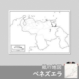 ベネズエラ・ボリバル共和国の紙の地図|freemap