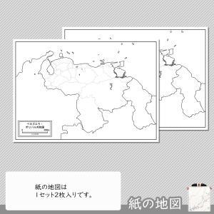 ベネズエラ・ボリバル共和国の紙の地図|freemap|04