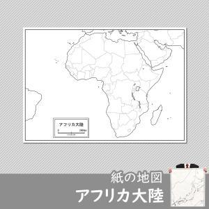 アフリカの白地図|freemap
