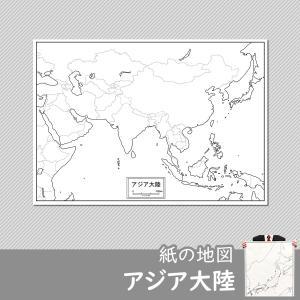 アジアの白地図|freemap