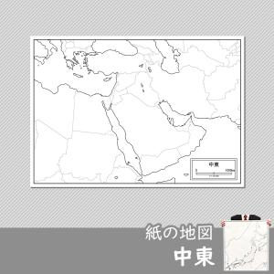 中東の白地図|freemap