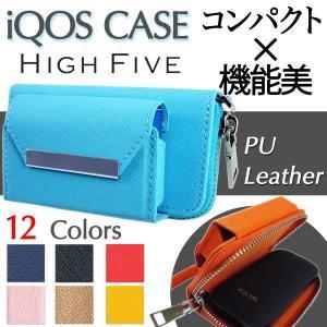 最新型 IQOS3 対応 アイコス ケース カバー レザー 革 iQOS ケースサフィアーノ カラビナ付ストラップ|freeozone