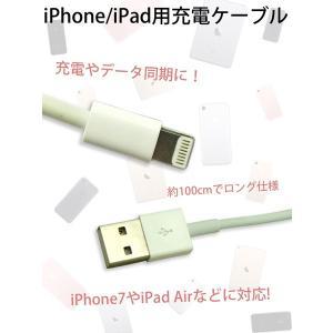 iPhone7 iPhone6s 6 iPhoneSE 5s ライトニングケーブル USB充電ケーブル 同期可能 アイフォン|freeozone