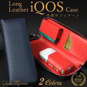 アイコス ケース iQOSケース 牛革 レザー ラウンドファスナー 財布型 ポーチ ロング 新型 2.4Plus freeozone