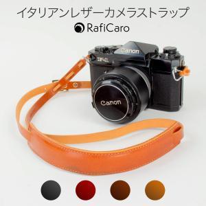 商品案内  ブランド:MIRACOLO ミラコロ  カメラストラップ 10段階調整 本革 イタリアン...