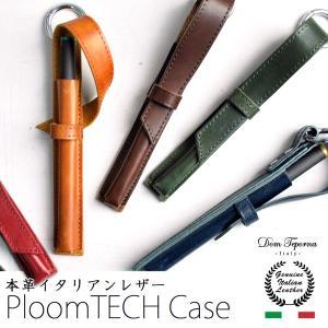 PloomTECH プルームテック専用 ストラップホルダータイプケース 【ブランド】DomTepor...