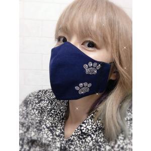FREESマスク034 new肉球ラインストーンマスク フリーズマスク キラキラマスク 水洗い100回洗える 日本製 FREES MASK ビジュー|frees