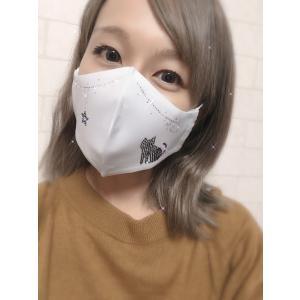 フリーズマスク036 メルヘンキャット ラインストーン フリーズマスク キラキラマスク 水洗い100回洗える 日本製 FREES MASK|frees