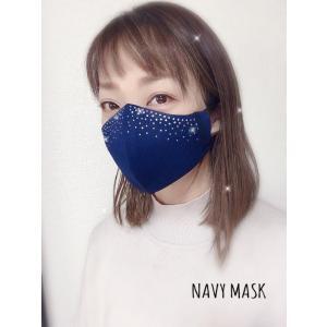 フリーズマスク044 NEW  ミルキーウェイ 高級プレミアムラインストーン フリーズマスク キラキラマスク 水洗い100回洗える 日本製 FREES MASK|frees