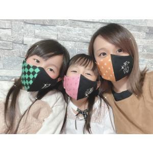 FREESマスク046new 鬼滅の刃風 プレミアム ラインストーン使用 キラキラマスク 日本製 プレゼントに!|frees
