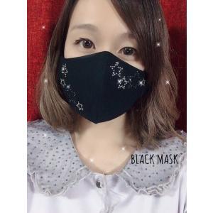 フリーズマスク048 NEW  ダンシングスター プレミアムラインストーン フリーズマスク キラキラマスク 水洗い100回洗える 日本製 FREES MASK|frees