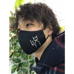 FREESマスク051new 呪術廻戦 風 プレミアム ラインストーン使用 キラキラマスク 日本製 プレゼントに!|frees