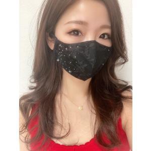 フリーズレースマスク053 NEW  サイドグラデーション 不織布使用 フリーズマスク キラキラマスク 水洗い100回洗える 日本製 FREES MASK|frees